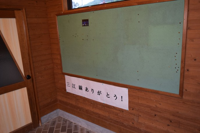 haisen329