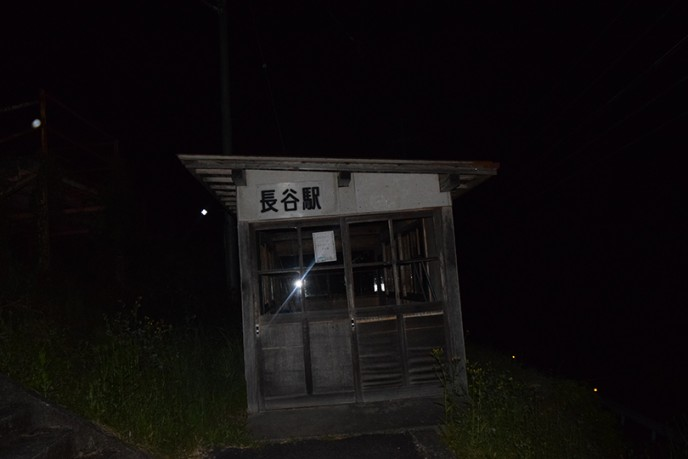 haisen347