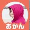 人物アイコン_おかん2