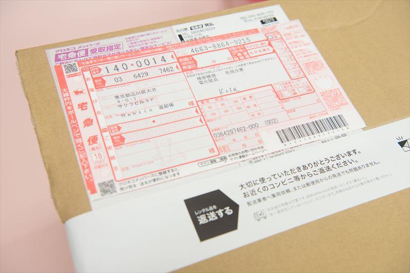 okinawa-279_R