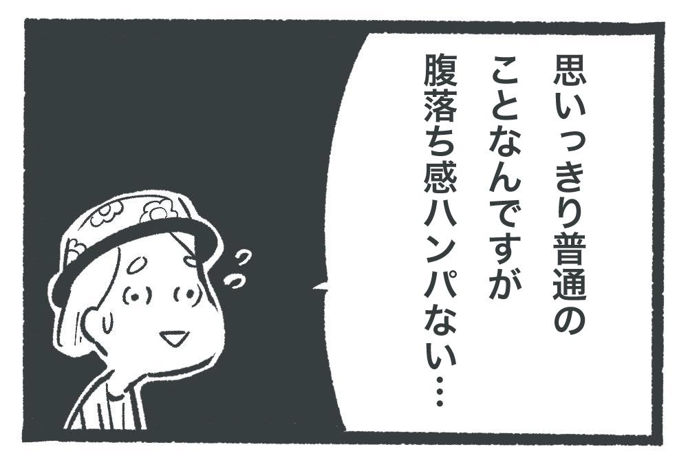 20180828_018
