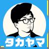 人物アイコン_タカヤマ