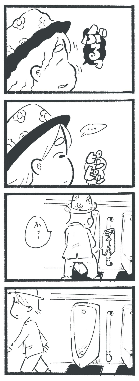 20181118_小便器_002
