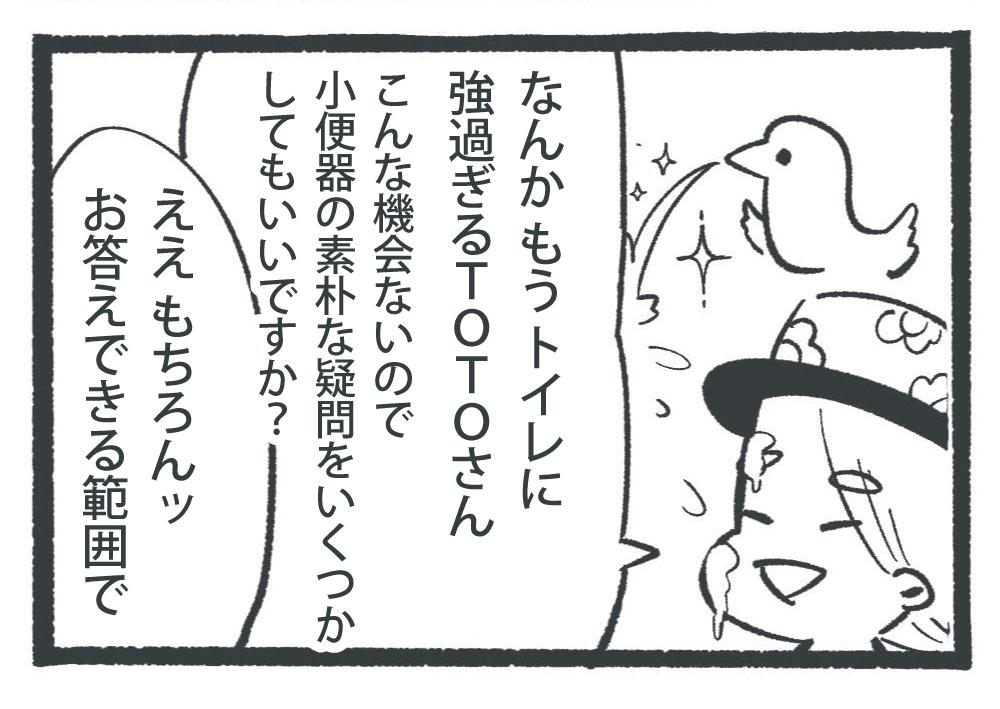 20181118_小便器_014_02