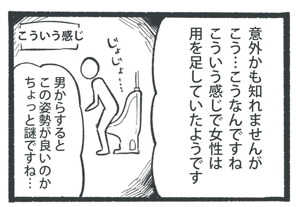 20181118_小便器_016