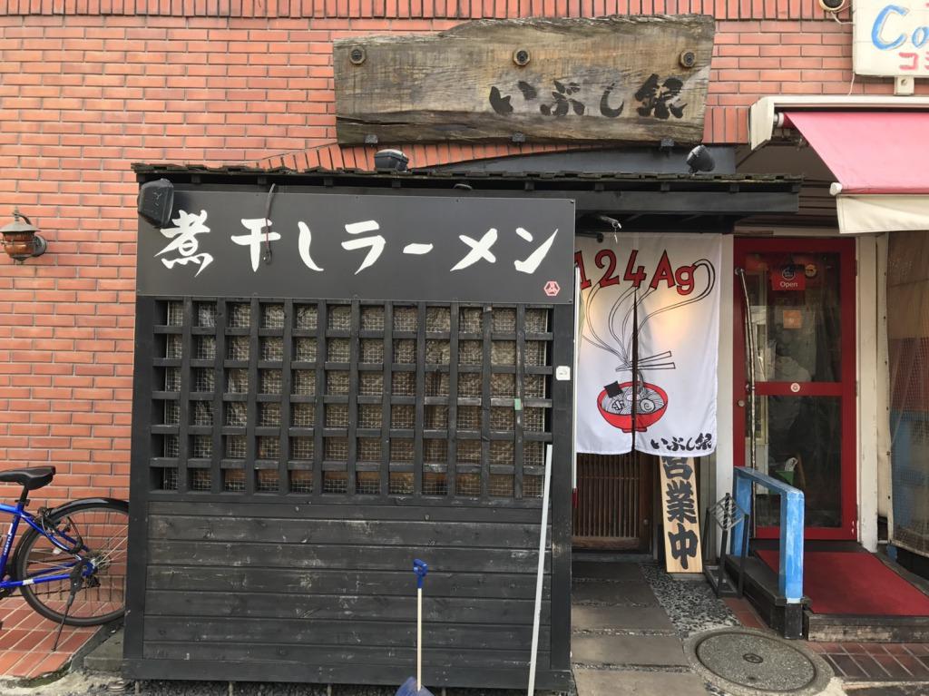 s_38いぶし銀