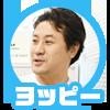 人物アイコン_ヨッピー (1)