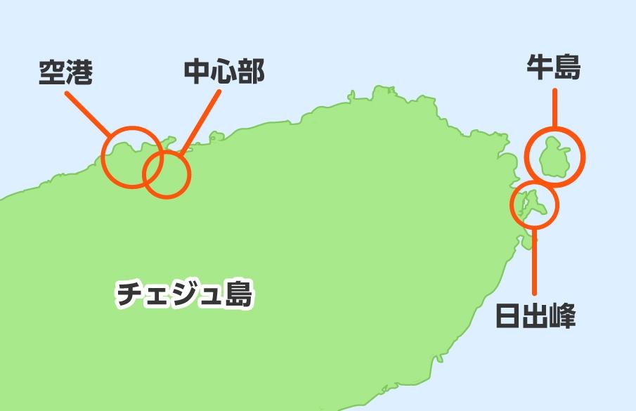 チェジュ島場所2-e1543477376524