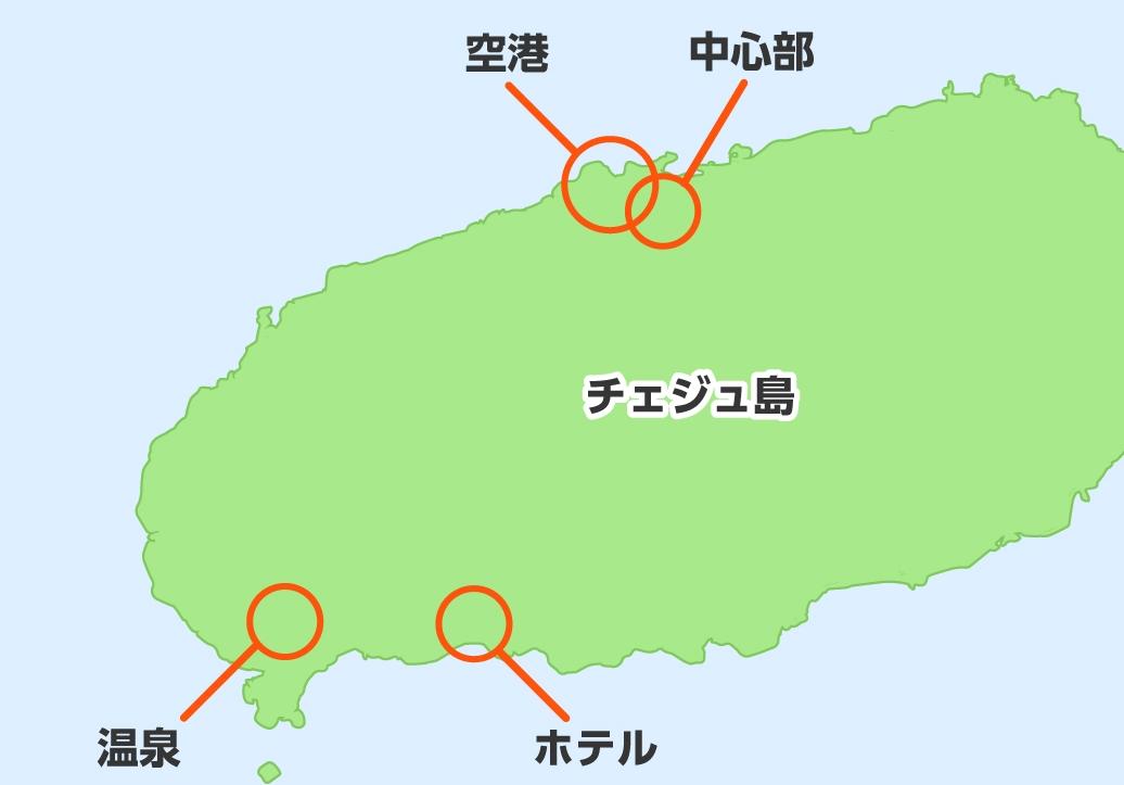 チェジュ島場所2-1-e1543477622445