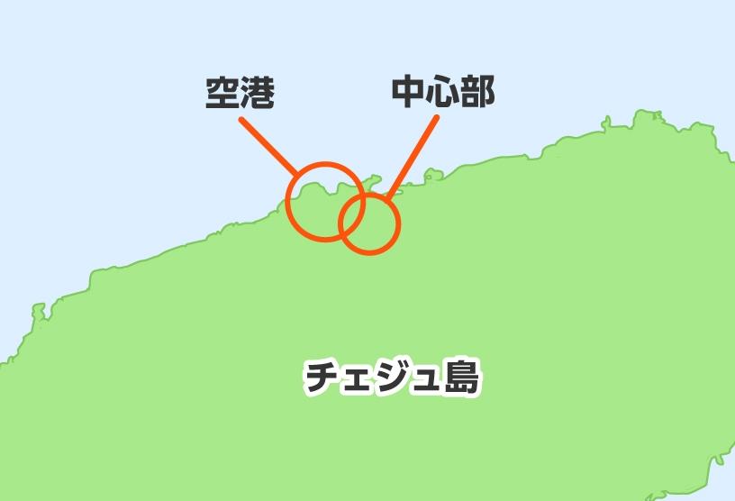チェジュ島場所2-2-e1543477782177