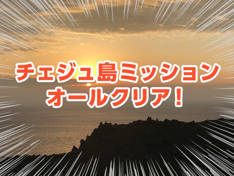 IMG_7213_R_テキスト2 (1)