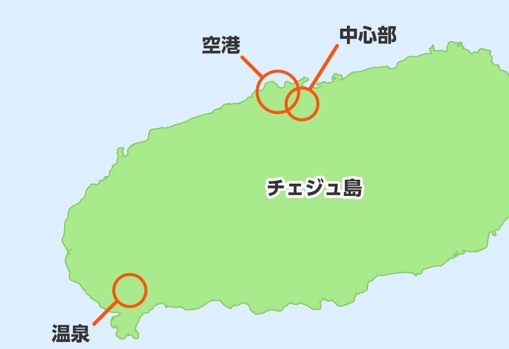 チェジュ島場所2-3-e1543544290721
