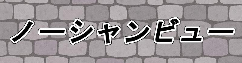 bg_pattern_ishigaki