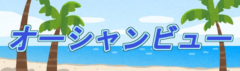 bg_pattern_ishigaki-2