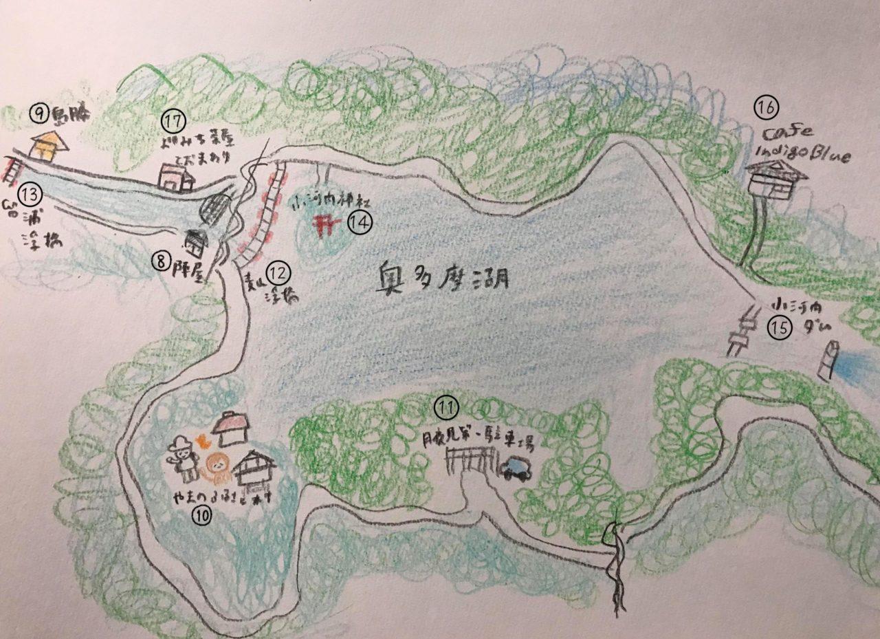 spot_okutama_9
