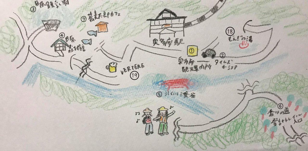 spot_okutama_8