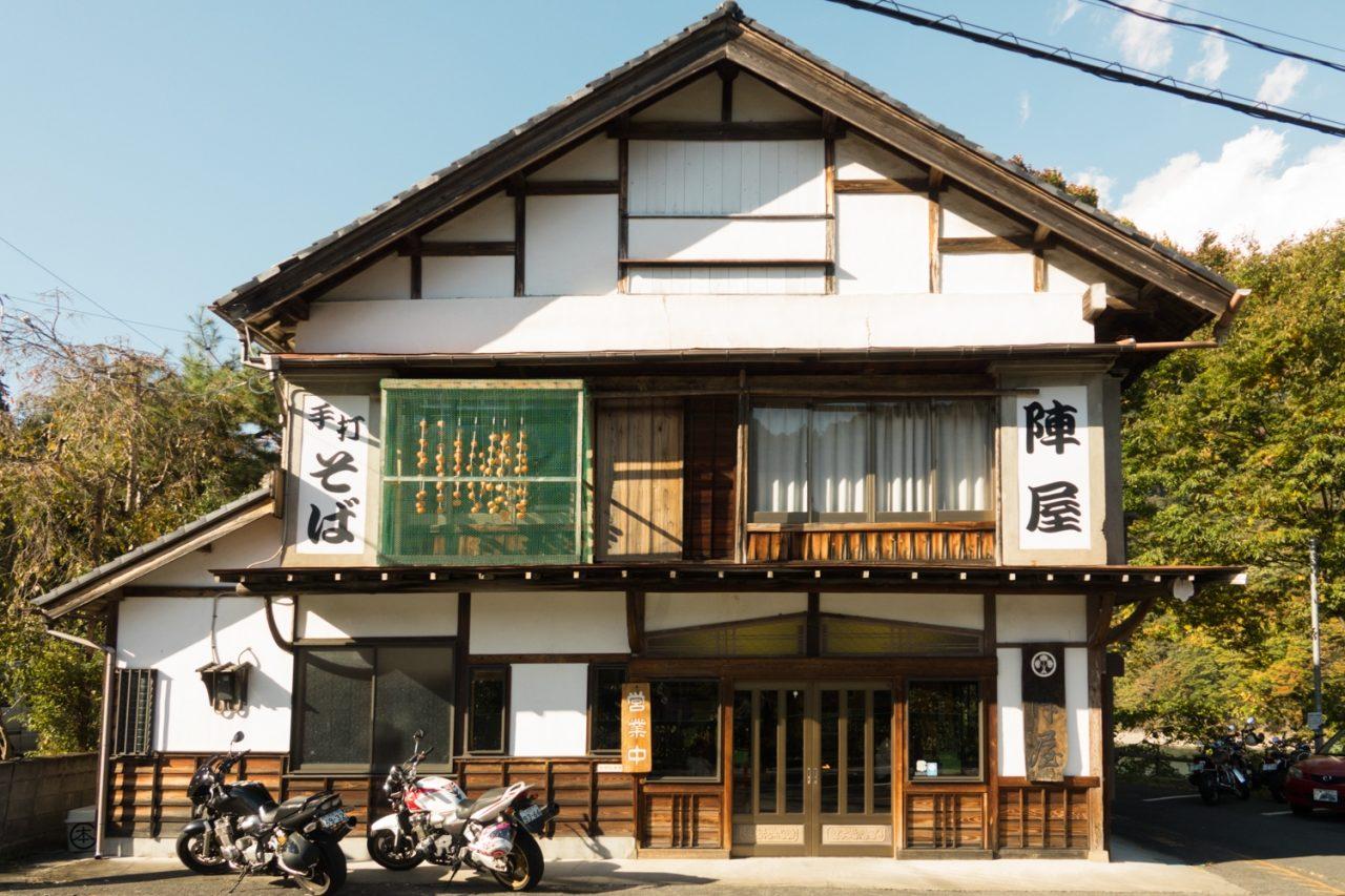 spot_okutama_27