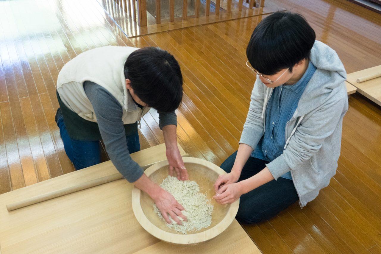 spot_okutama_32