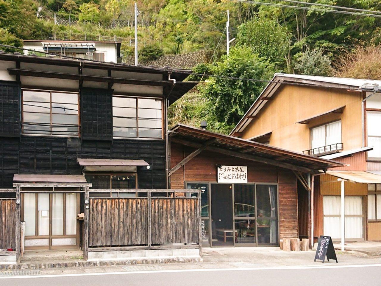 spot_okutama_53
