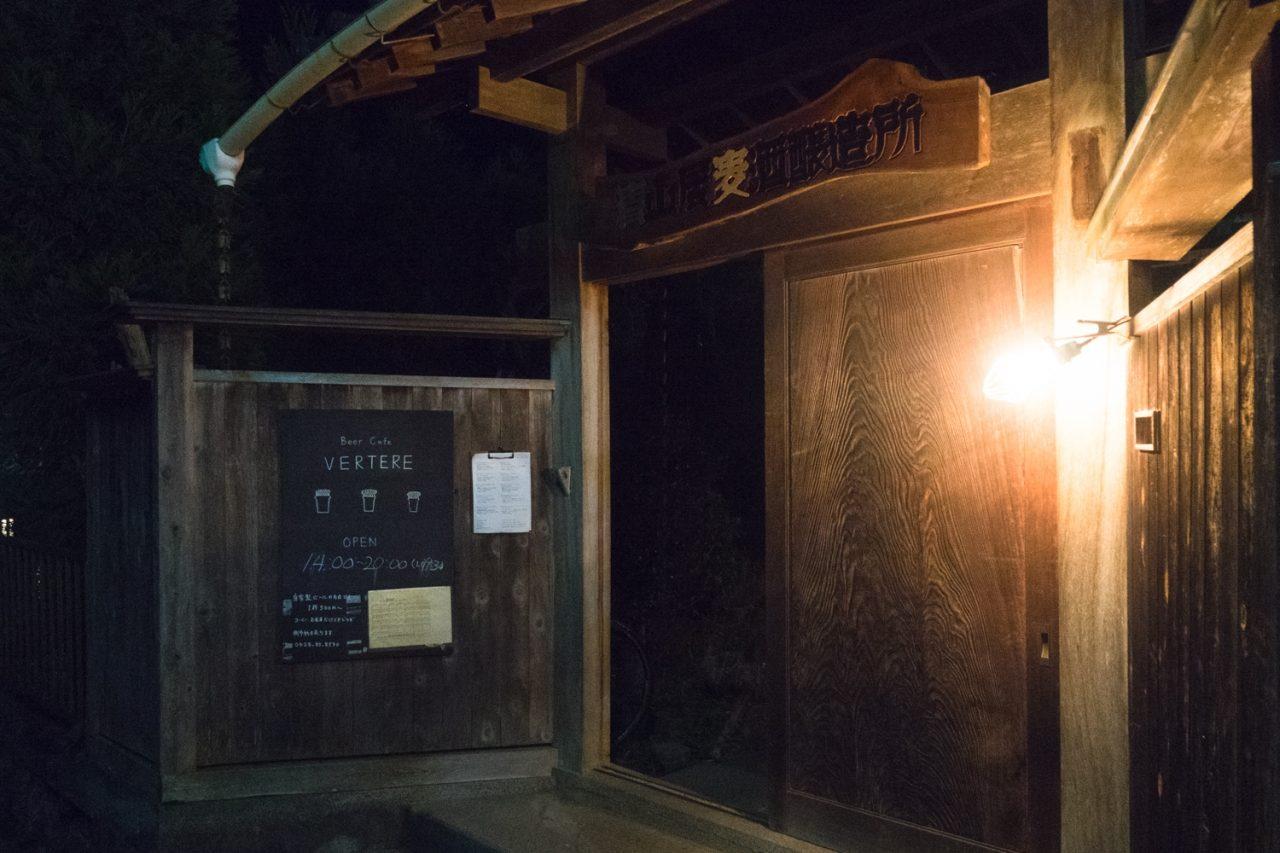 spot_okutama_57