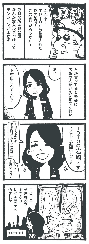 20181118_小便器_008