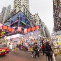 ここだけは絶対行きたい!ベタだけど満足!1日でまわれる香港観光まとめ