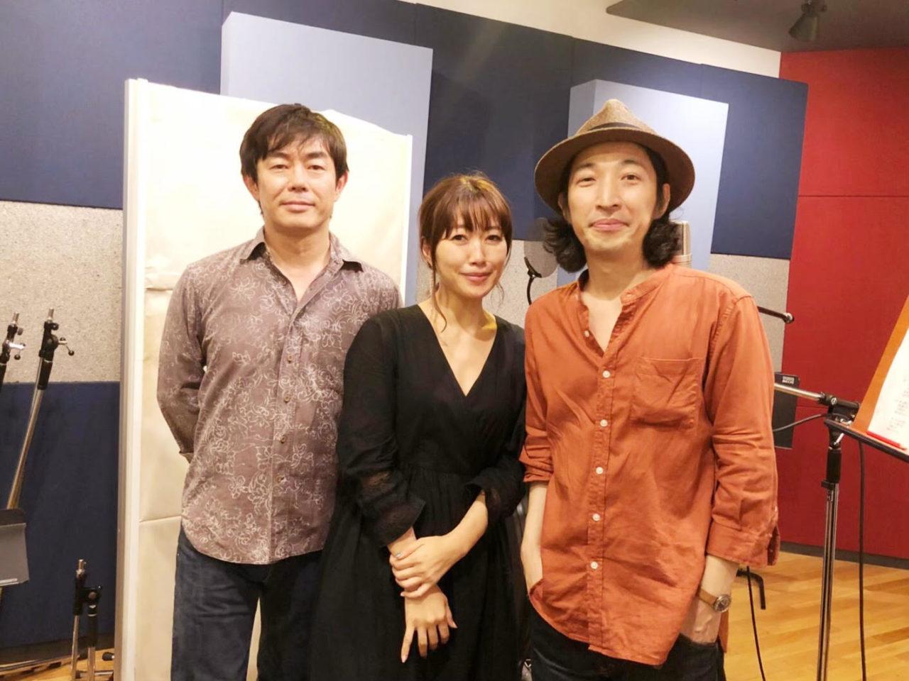 左から宮沢和史、坂本美雨、おおはた雄一