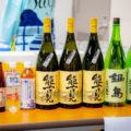 【イベントレポート】佐賀県主催のITエンジニア街コンを開催しました!