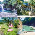 日本一大きな村・奈良県十津川村で、川あり・橋あり・かけ流し温泉ありの癒し旅をしよう!!