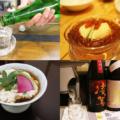 小樽の「日本酒&料理がおいしい居酒屋」を地元ライターが厳選!