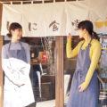 京都のホステル「NINIROOM」の魅力と取り組みを伝えたい