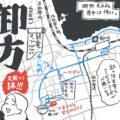 【終電調査】乗車人数6人!阪南のさらに先。最果ての地、御坊駅とは?