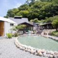 熊本震災から4年 これからも長く続いて欲しい熊本の名湯3選