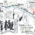 【終電レポ】酔っ払って青梅駅まで寝過ごした時の過ごし方【エンドオブ西東京】