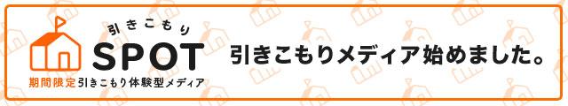 全国1741市町村の「日本一」をコタツに入りながら調べた【究極のコタツ ...