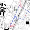寝過ごして辿り着く終点駅はどうなってるの?湘南新宿&上野東京ライン「小金井駅」編