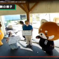 自動運転ロボットでオンライン動物園!?進化し続ける動物園、千葉市動物公園