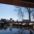 プライベートサウナ付き客室も新オープン!十勝川温泉 観月苑をご紹介