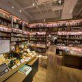 コンシェルジュが人生を楽しむヒントを提案してくれる「代官山 蔦屋書店」に行ってみた!