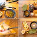 都会でキャンプご飯が楽しめる!アウトドアCafe「REWILD OUTDOOR TOKYO」に行ってきた