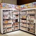 約8,000冊のマンガが読める!?「クインテッサホテル大阪心斎橋」に行ってみた